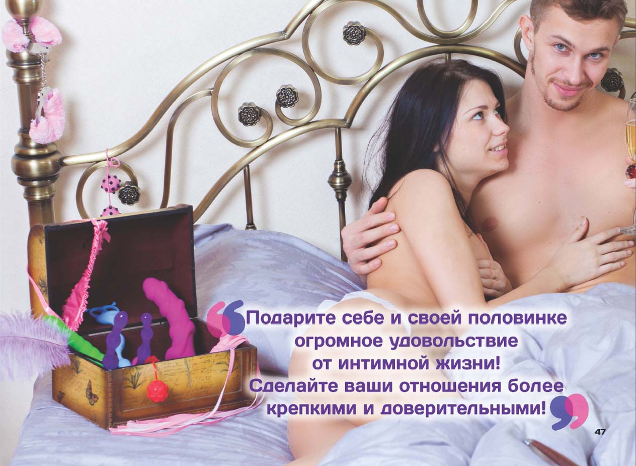 erotik-shop-kirov