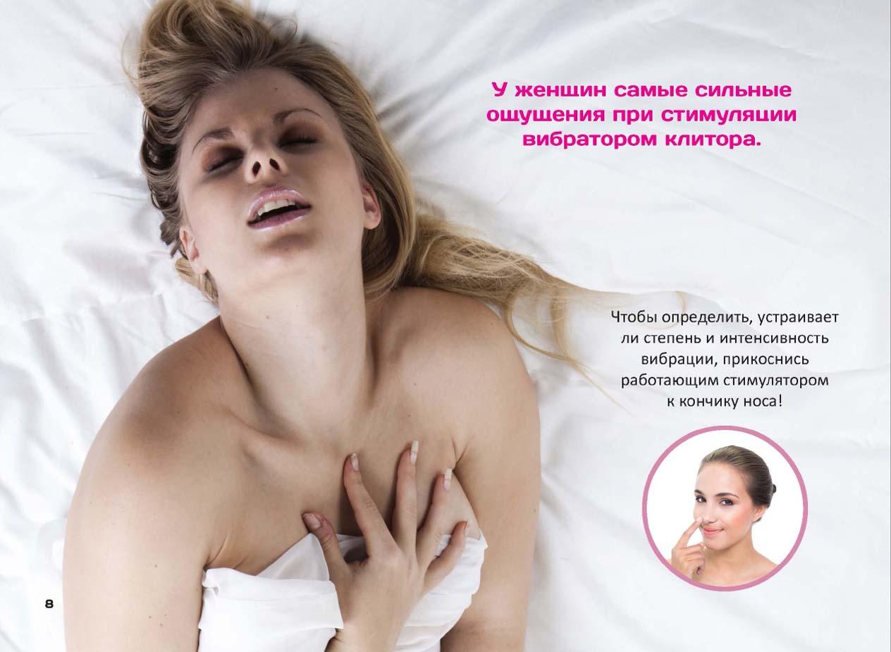 Видео : Нарезка реальных женских оргазмов - русское порно ...